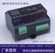 厂家直销A2-MYD-1306(带手动开关、电流检测)6路16A智能照明控制模块6路16A智能照明控制模块6路智能开关模块