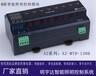 明宇达4.6.8.10.12路智能照明控制模器生产厂家
