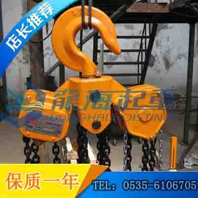 10吨~30吨大吨位手拉葫芦起重高度可定制保质6个月