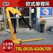 龙升欧式单臂吊,LLH-A05,厂矿车间的生产线用