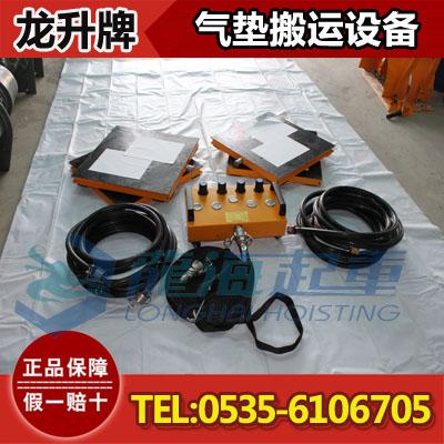 10吨气垫搬运设备,用于无尘车间搬运,可定制模块数量