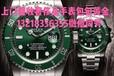 淮安回收處理手表舊手表回收折扣