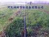 太原园林养护灌溉微喷灌管价格PVC管型号