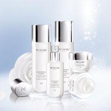 化妆品一般贸易进口报关所需资料及流程