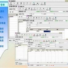 供应服装生产ERP系统,欢迎订购!