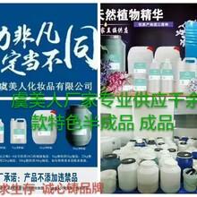 沙棘膏鸵鸟油鸸鹋油酸碱平按摩膏排湿排酸膏消除亚健康图片