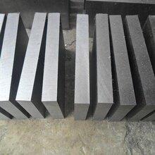 批发零售1.2738进口德国模具钢、优质1.2738圆钢