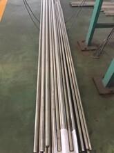 现货直销Y45Ca易切削钢板材、Y45Ca易切削钢棒材