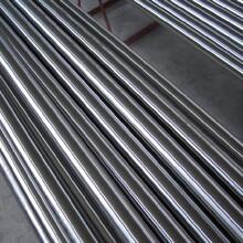 优质Y35易切削钢板材、Y35易切削钢棒材