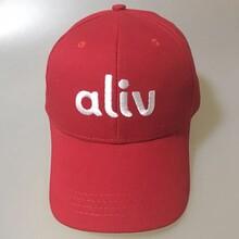 阳西棒球帽晓阳帽厂专业生产定制帽子鸭舌帽棒球帽运动帽