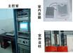 三亚消防广播系统安装