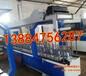 密度板包覆机泰安PVC包覆机多功能包覆机生产厂家