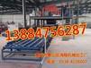 山东泰安鸿程玻镁防火板生产线自动化设备质量好