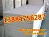 山东泰安鸿程珍珠岩防火门设备自动化设备价格合理