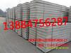 山东泰安鸿程保温板生产线自动化设备价格合理