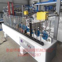 全铝家具包覆机厂家全铝家具包覆机价格300型多功能包覆机