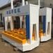 厂家直销蜂窝板冷压机高品质家具板材冷压机终身维护