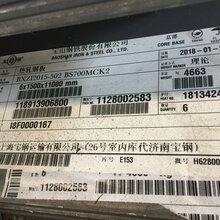 武钢Q345E出厂原平板
