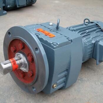 CRL137B齿轮减速机