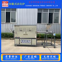 氣氛回轉爐間歇式活化爐水蒸氣活性炭回轉爐圖片