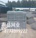 长春石笼网,沈阳格宾网箱,哈尔滨边坡防护网内蒙古石笼网