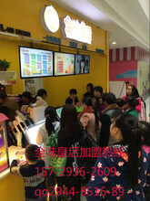 郑州市0元奶茶饮品加盟汉堡鸡排加盟蛋仔冰淇淋加盟教技术