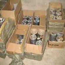 供应上海浦东区DVD光盘碟片回收废旧PC塑料产品收购图片