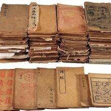 上海楊浦區二手畫集回收舊書本小說書收購圖片