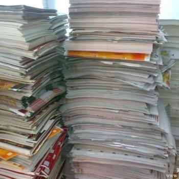 上海閘北區廢書本雜志回收舊報紙A4紙回收