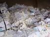 松江区二手打印纸回收废书本杂志回收