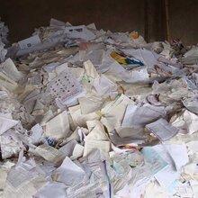 松江區二手打印紙回收廢書本雜志回收圖片