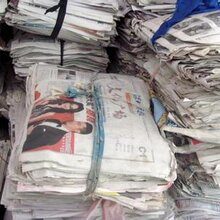 松江區辦公打印紙回收廢書本雜志回收圖片