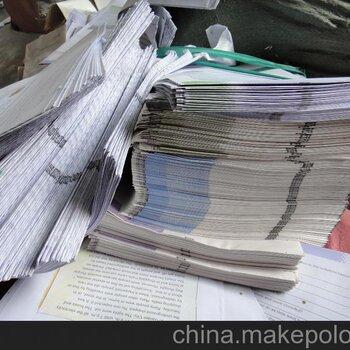 松江區舊雜志回收辦公廢紙回收