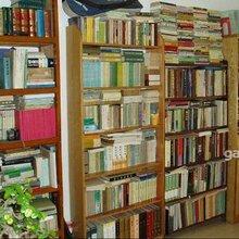 寶山區收購舊書回收二手文學書籍圖片