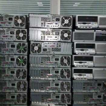松江區二手電腦回收庫存舊電腦機箱收購