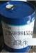 耐酸堿鹽霧酒精玻璃金屬漆附著力促進劑6121