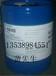 道康寧6040耐鹽霧玻璃烤漆附著力促進劑