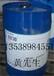 表面處理劑6030附著力促進劑6011偶聯劑