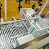 数控排钻加工中心六面钻孔机橱柜衣柜生产线
