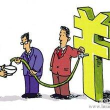 汉川信用贷款小额免抵押贷款