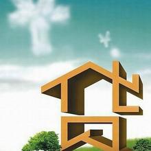 红安县个人信用贷款应急贷款