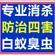 深圳罗湖地毯清洗公司