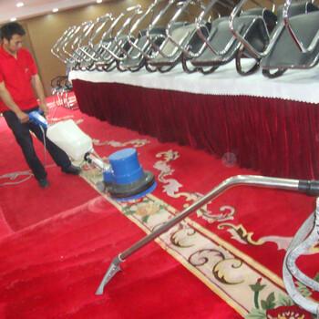 深圳罗湖地毯清洗公司,办公室保洁清洗公司