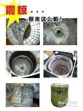 深圳家电清洗公司,福田南山罗湖区家电清洗找哪家比较好图片