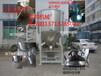 赣州塑料拌料机立式拌料机新旧塑料化工拌料机工厂