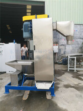 立式塑料甩干機采購批發市場優質塑料甩干機價格富邦工廠圖片