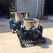 水洗廠設備布草離心甩干機價格,洗脫兩用離心甩干機廠家圖片