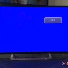 42寸液晶电视机