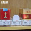 便利店烟架推烟器一体自动卷烟推进器自动补货烟架理货自动售烟器