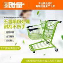 商場超市手推車韓款日式購物車購物車批發經銷商